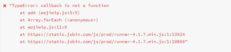 add function error crash
